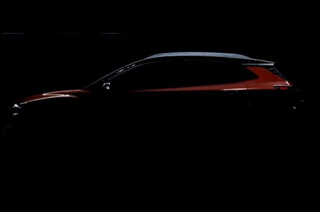 2018 Hyundai Kona Teaser Video