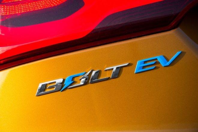 2017 Chevrolet Bolt EV badge 1