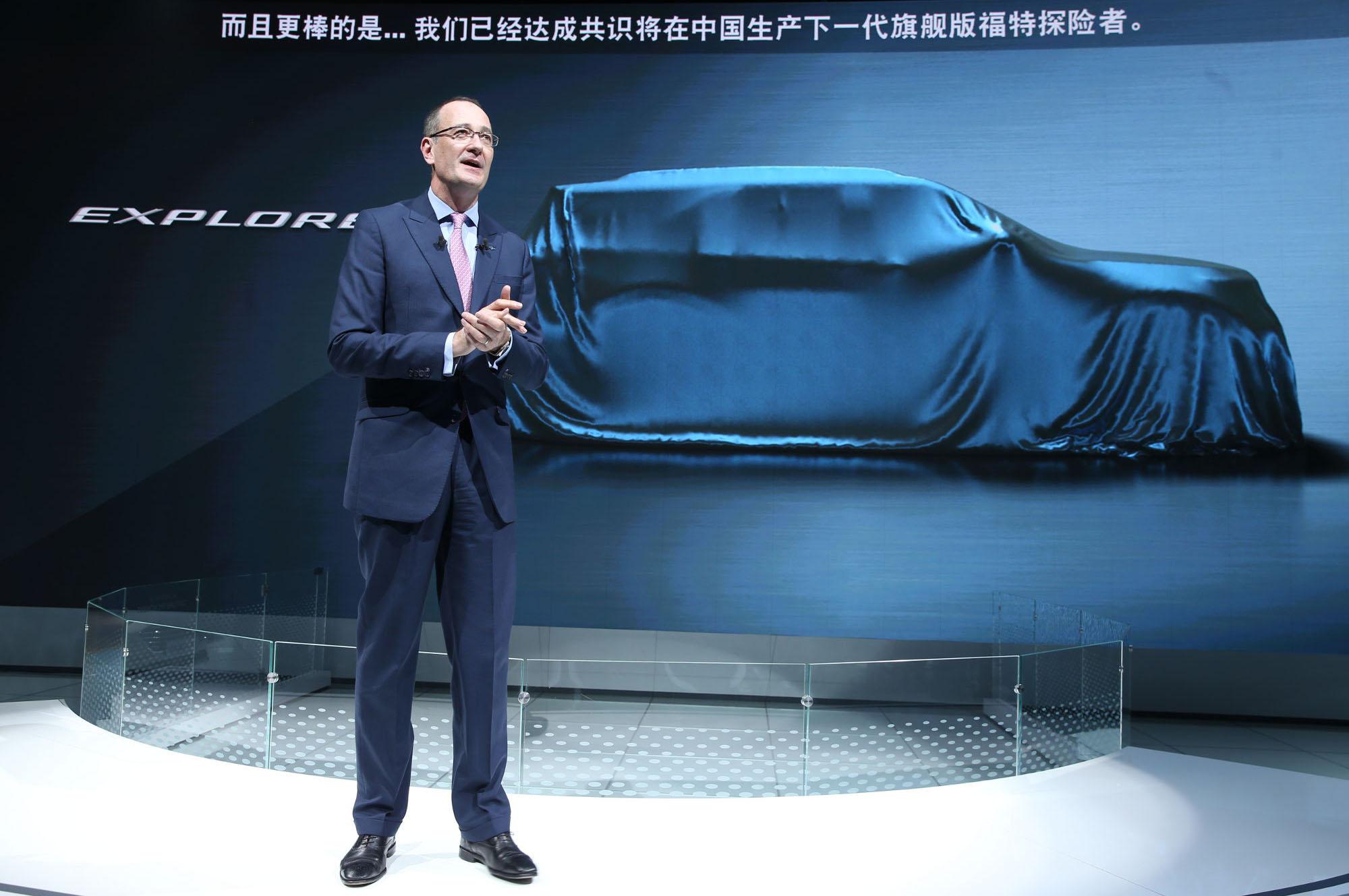 Lo que esperamos de la nueva Ford Explorer 2020 - Motor ...